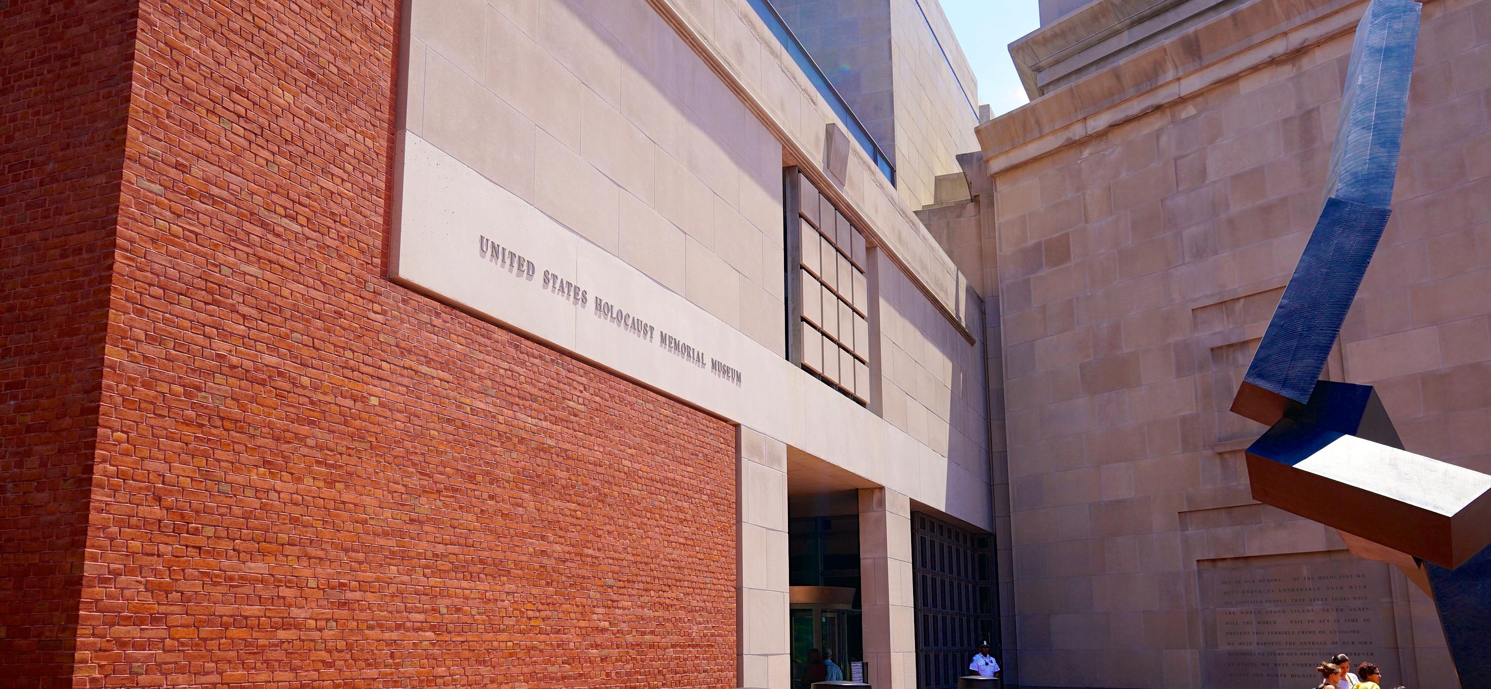 US Holocaust Memorial Museum Washington DC USA 45366